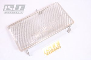 Radiator Grill / Cover Pelindung R25 (Stainless)