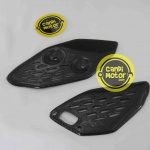 Cover Footstep R25 (Carbon) - Cover Footstep R25 (Carbon) - Cover Footstep R25 (Carbon) - Cover Footstep R25 (Carbon)
