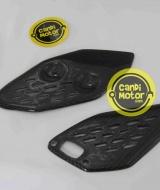 Cover Footstep R25 (Carbon) - Cover Footstep R25 (Carbon) - Cover Footstep R25 (Carbon) - Cover Footstep R25 (Carbon)