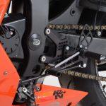 R&G Adjustable Rearsets ZX6R 2005-2013 - ROAD SETUP - R&G Adjustable Rearsets ZX6R 2005-2013 - ROAD SETUP - R&G Adjustable Rearsets ZX6R 2005-2013 - ROAD SETUP - R&G Adjustable Rearsets ZX6R 2005-2013 - ROAD SETUP