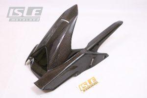 Hugger Arm Carbon Kevlar Honda CBR 250 RR