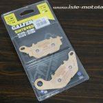 GALFER Kampas Rem Sintered FD393 G1370 Yamaha Jupiter MX Vixion Depan