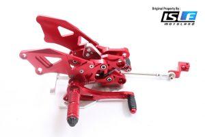 Footstep Racing Underbone Kawasaki Ninja250 FI Z250 NUI Ninja 250