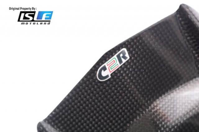 Hugger Yamaha R6 Carbon 2 Race