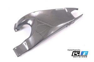 Swing Arm Cover ZX6 ZX6R ZX636 Carbon2Race