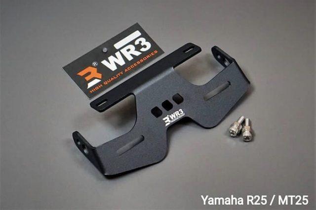 Dudukan Plat Tail Tidy R25 New WR3