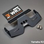 Tail Tidy Dudukan Plat R25 New WR3
