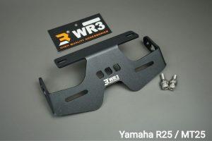 Footstep Yamaha R25 New R25 MT25 WR3