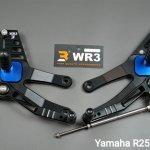 Footstep Yamaha R25 MT25 WR3 V Series - Footstep Yamaha R25 MT25 WR3 V Series - Footstep Yamaha R25 MT25 WR3 V Series - Footstep Yamaha R25 MT25 WR3 V Series