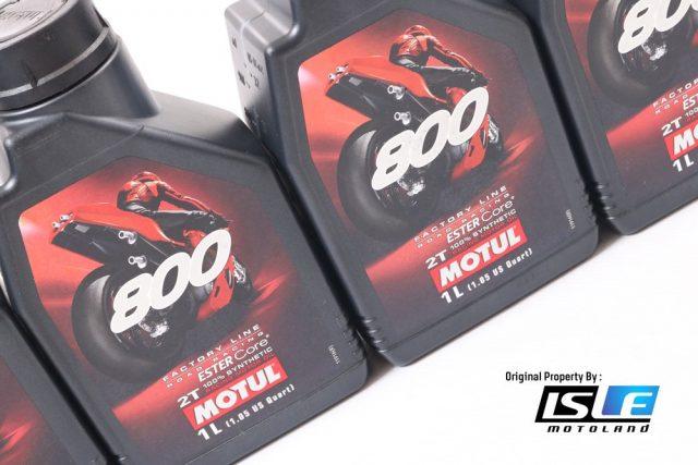 Oli 800 2T Road Racing MOTUL - Oli 800 2T Road Racing MOTUL - Oli 800 2T Road Racing MOTUL - Oli 800 2T Road Racing MOTUL