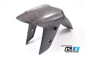 Spakbor GSX150 Karbon Depan Carbon Kevlar