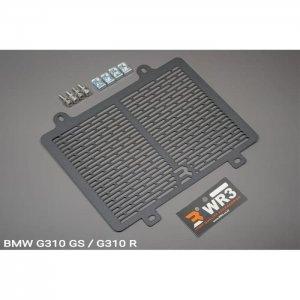 WR3 Cover Radiator BMW G310 R - WR3 Cover Radiator BMW G310 R - WR3 Cover Radiator BMW G310 R - WR3 Cover Radiator BMW G310 R
