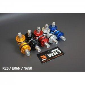 WR3 Preload Adjuster - WR3 Preload Adjuster - WR3 Preload Adjuster - WR3 Preload Adjuster